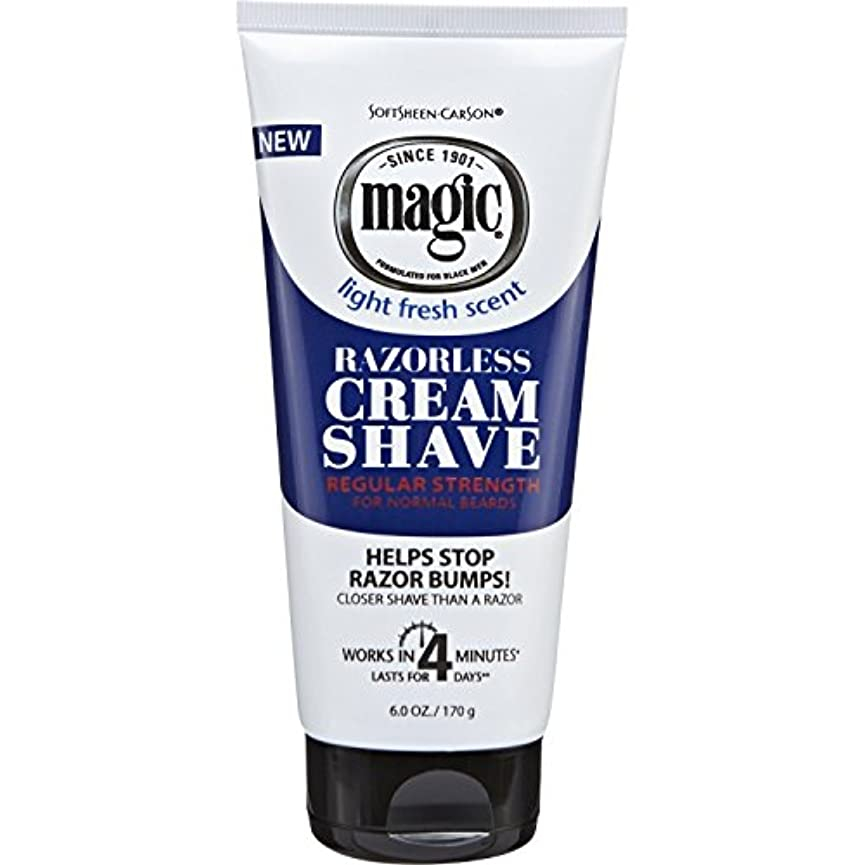 大腿ブランク筋Magic Regular Fragrant Shaving Cream 175 ml (並行輸入品)