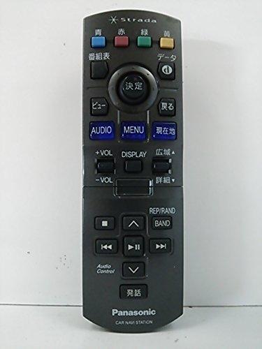 パナソニック カーナビリモコン YEFX9996095