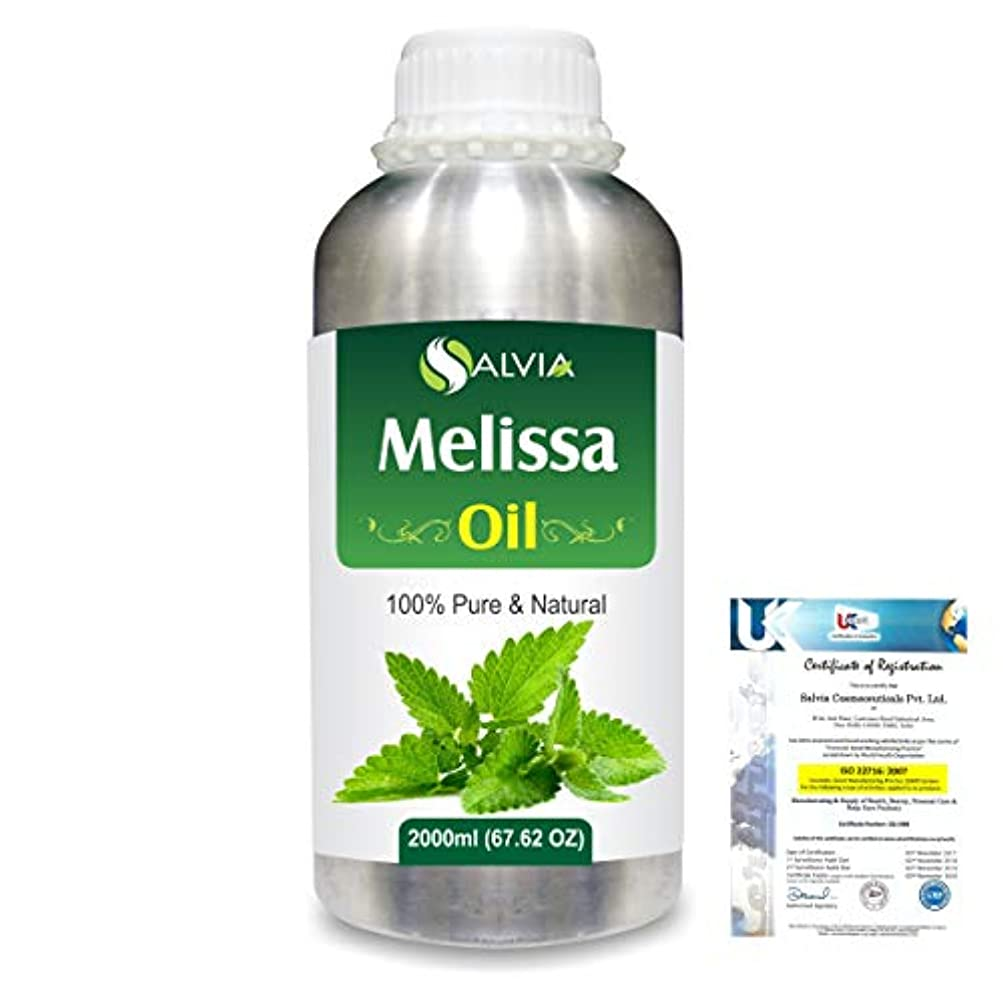 構想する話す革新Melissa (Melissa officinalis) 100% Natural Pure Essential Oil 2000ml/67 fl.oz.