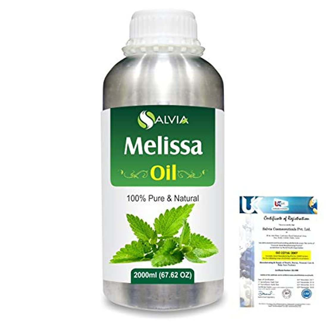 浸す瞑想的キャプションMelissa (Melissa officinalis) 100% Natural Pure Essential Oil 2000ml/67 fl.oz.