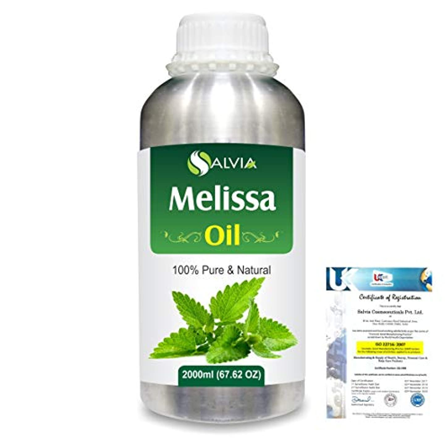 条約ビデオ代表するMelissa (Melissa officinalis) 100% Natural Pure Essential Oil 2000ml/67 fl.oz.