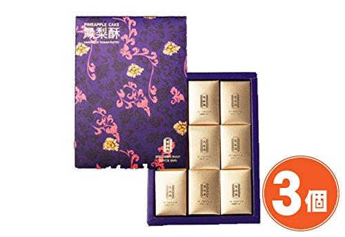 《舊振南》鳳梨酥禮盒 パイナップルケーキ(9入) ×3個《台...