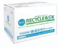 ORiENT computer エコリサイクルBOX(BD・DVD・CD・HDD等の廃棄に!)50セット RBOX-E-50 ※情報漏えい防止対策