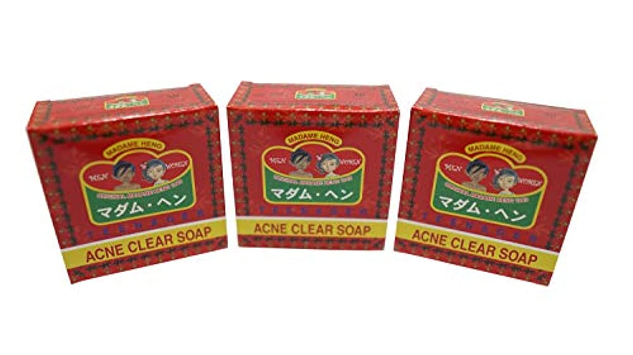 不明瞭格納目に見えるMadame Heng Acne Clear Soap Bar 150g x 3pcs [並行輸入品]