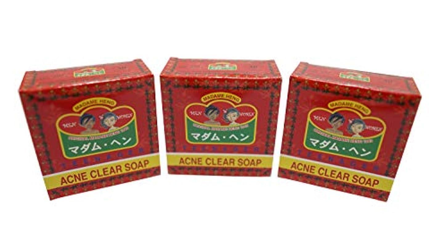 迷信違うクリームMadame Heng Acne Clear Soap Bar 150g x 3pcs [並行輸入品]