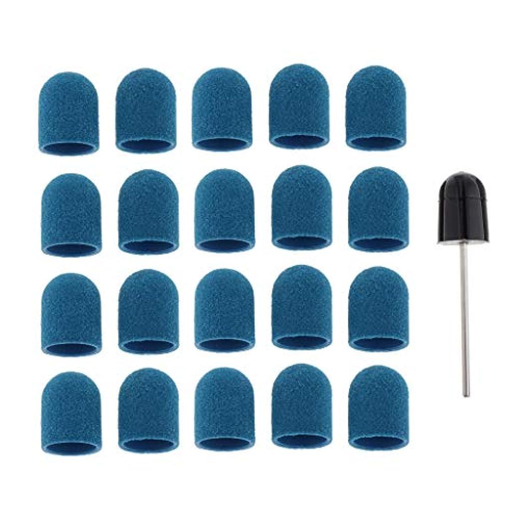 まっすぐかすれたはぁPerfeclan ネイルアート サンディングバンド ネイルポリッシング研削ヘッド サンディングリングキャップ 全5カラー - 青