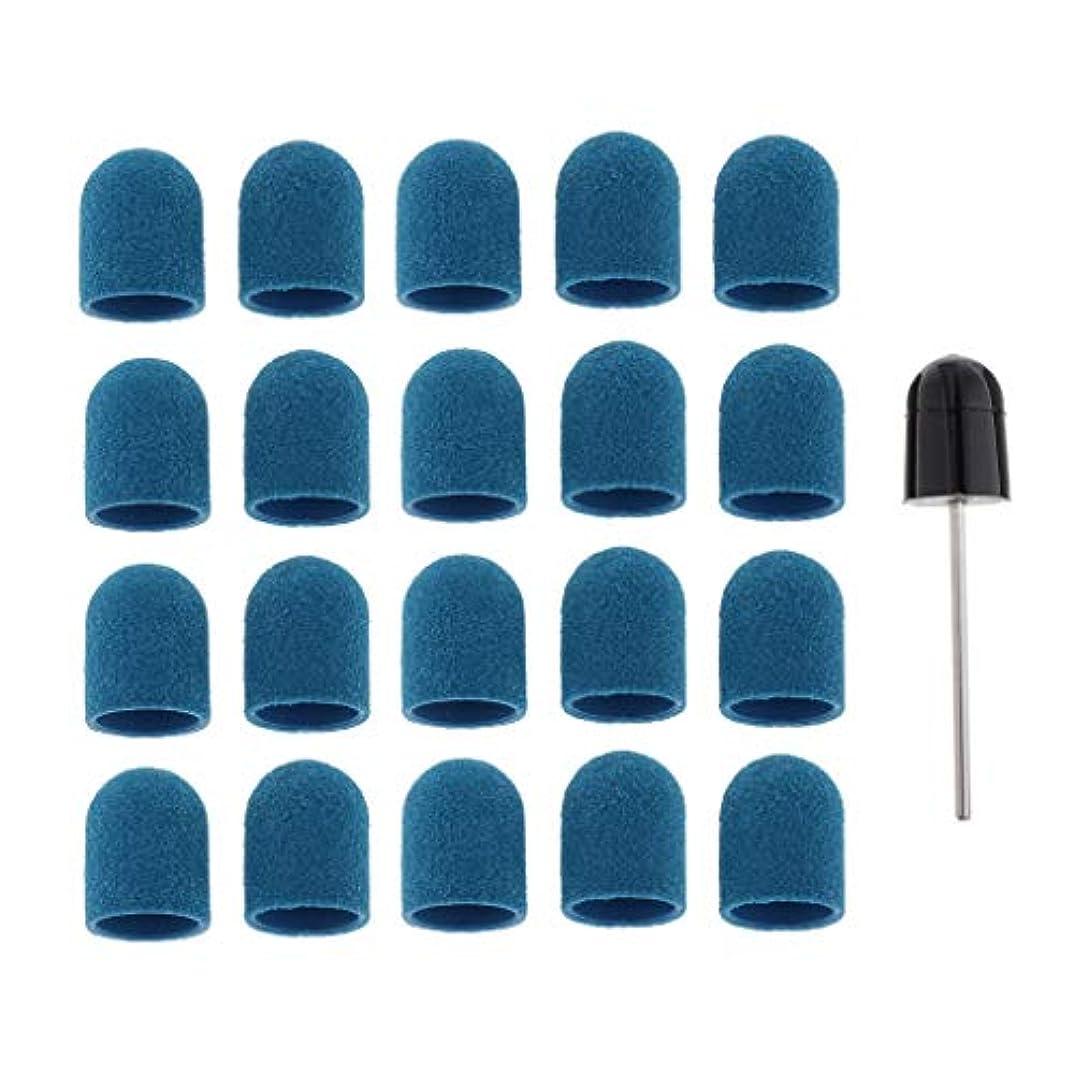 おとなしいパートナー送料DYNWAVE ネイルアート 研磨ビットキャップ ドリルビットバフ 研削ビットバフ プロ 初心者 適用 約20本 全5カラー - 青