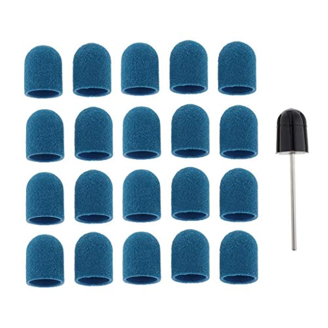失敗繰り返しケーキDYNWAVE ネイルアート 研磨ビットキャップ ドリルビットバフ 研削ビットバフ プロ 初心者 適用 約20本 全5カラー - 青