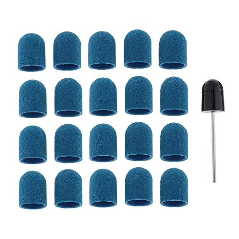 肖像画発信すごいPerfeclan ネイルアート サンディングバンド ネイルポリッシング研削ヘッド サンディングリングキャップ 全5カラー - 青