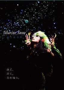 Marine Snow 海に降る雪 [DVD]