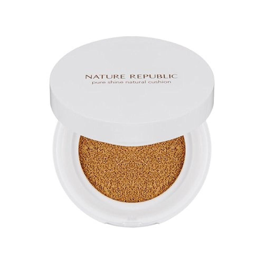 あそこ教室下着NATURE REPUBLIC Pure Shine Natural Cushion #02 Natural Beige SPF50 + PA +++ ネイチャーリパブリック ピュアシャインナチュラルクッション #02ナチュラルベージュ...