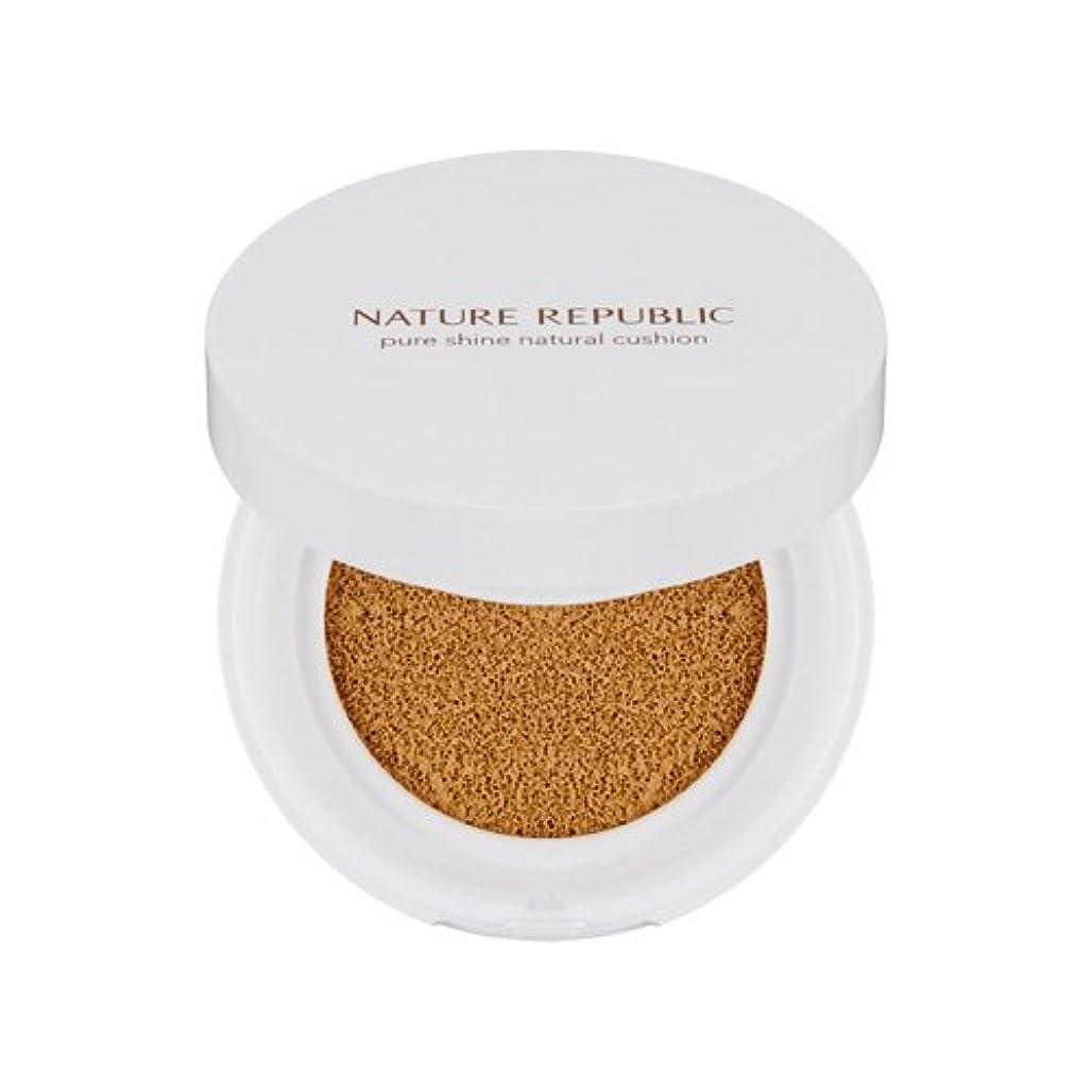 日曜日有効化直感NATURE REPUBLIC Pure Shine Natural Cushion #02 Natural Beige SPF50 + PA +++ ネイチャーリパブリック ピュアシャインナチュラルクッション #02ナチュラルベージュ...