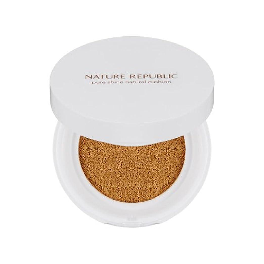 フラフープ既に才能のあるNATURE REPUBLIC Pure Shine Natural Cushion #02 Natural Beige SPF50 + PA +++ ネイチャーリパブリック ピュアシャインナチュラルクッション #02ナチュラルベージュ...
