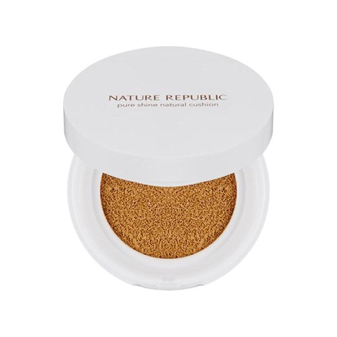 パーティー裏切り者サミットNATURE REPUBLIC Pure Shine Natural Cushion #02 Natural Beige SPF50 + PA +++ ネイチャーリパブリック ピュアシャインナチュラルクッション #02ナチュラルベージュ...