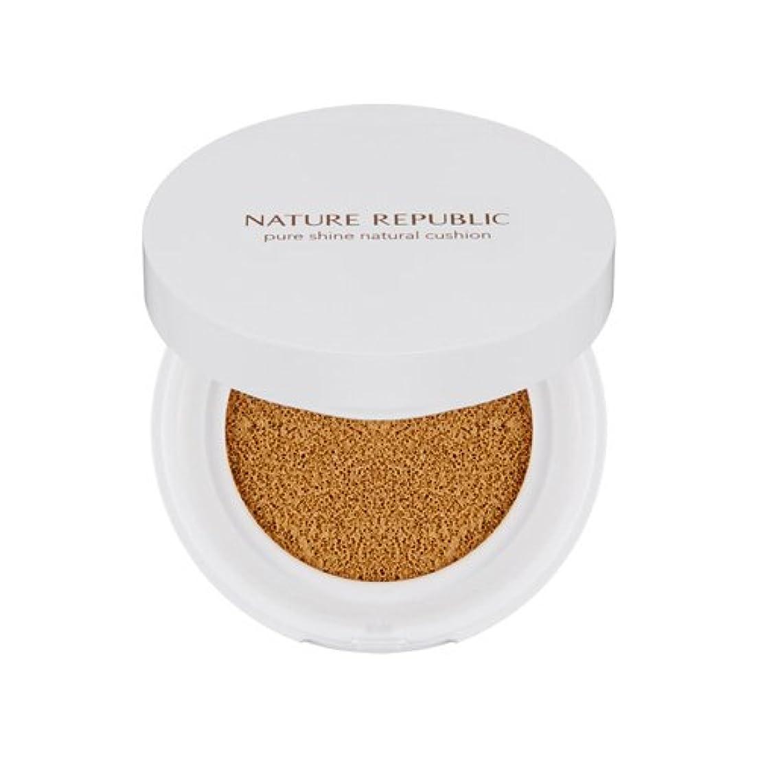 ポップごめんなさいケニアNATURE REPUBLIC Pure Shine Natural Cushion #02 Natural Beige SPF50 + PA +++ ネイチャーリパブリック ピュアシャインナチュラルクッション #02ナチュラルベージュSPF50+ PA+++ [並行輸入品]