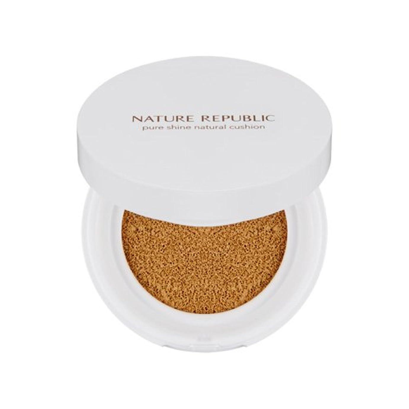 専門ヘルシークラウドNATURE REPUBLIC Pure Shine Natural Cushion #02 Natural Beige SPF50 + PA +++ ネイチャーリパブリック ピュアシャインナチュラルクッション #02ナチュラルベージュ...