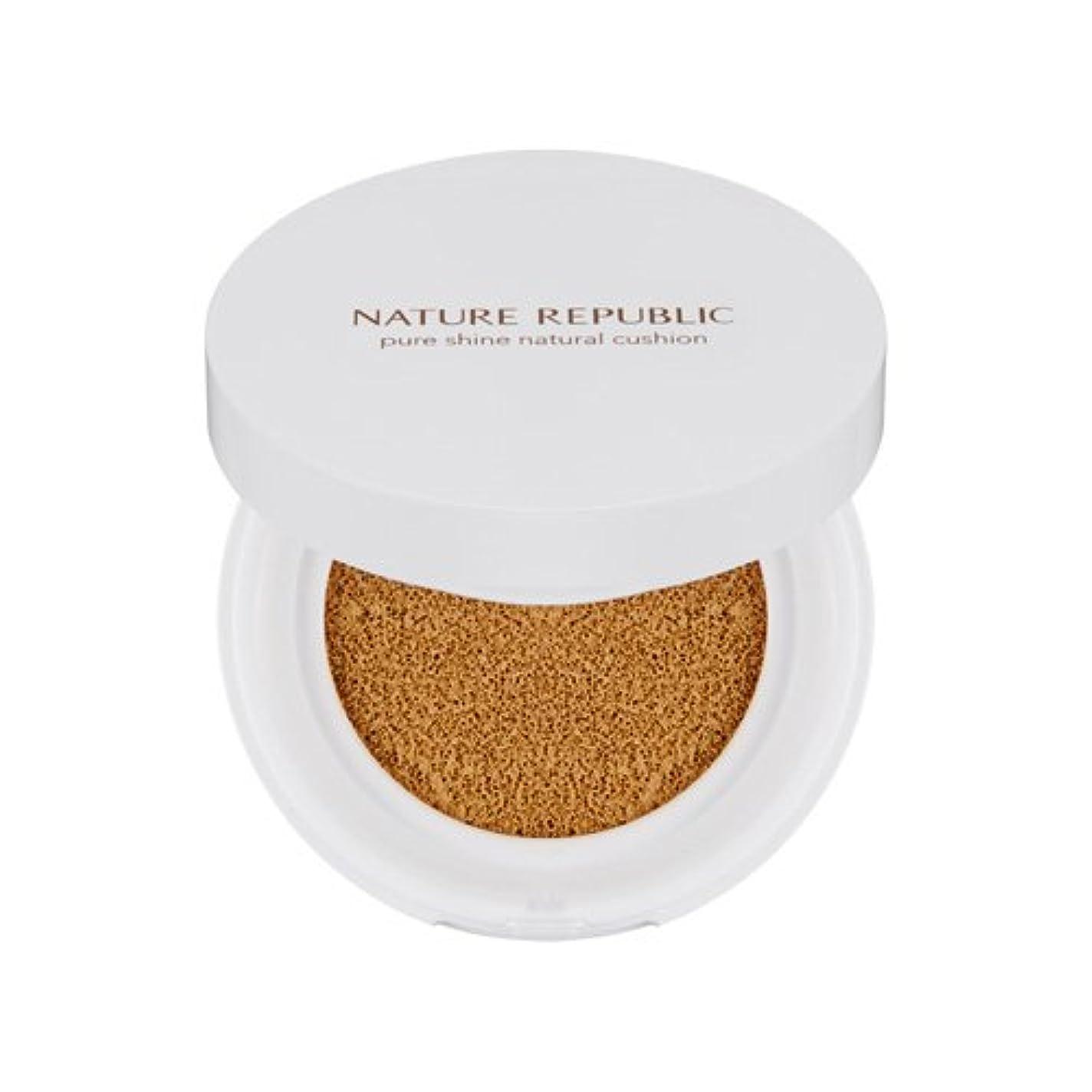 NATURE REPUBLIC Pure Shine Natural Cushion #02 Natural Beige SPF50 + PA +++ ネイチャーリパブリック ピュアシャインナチュラルクッション #02ナチュラルベージュ...