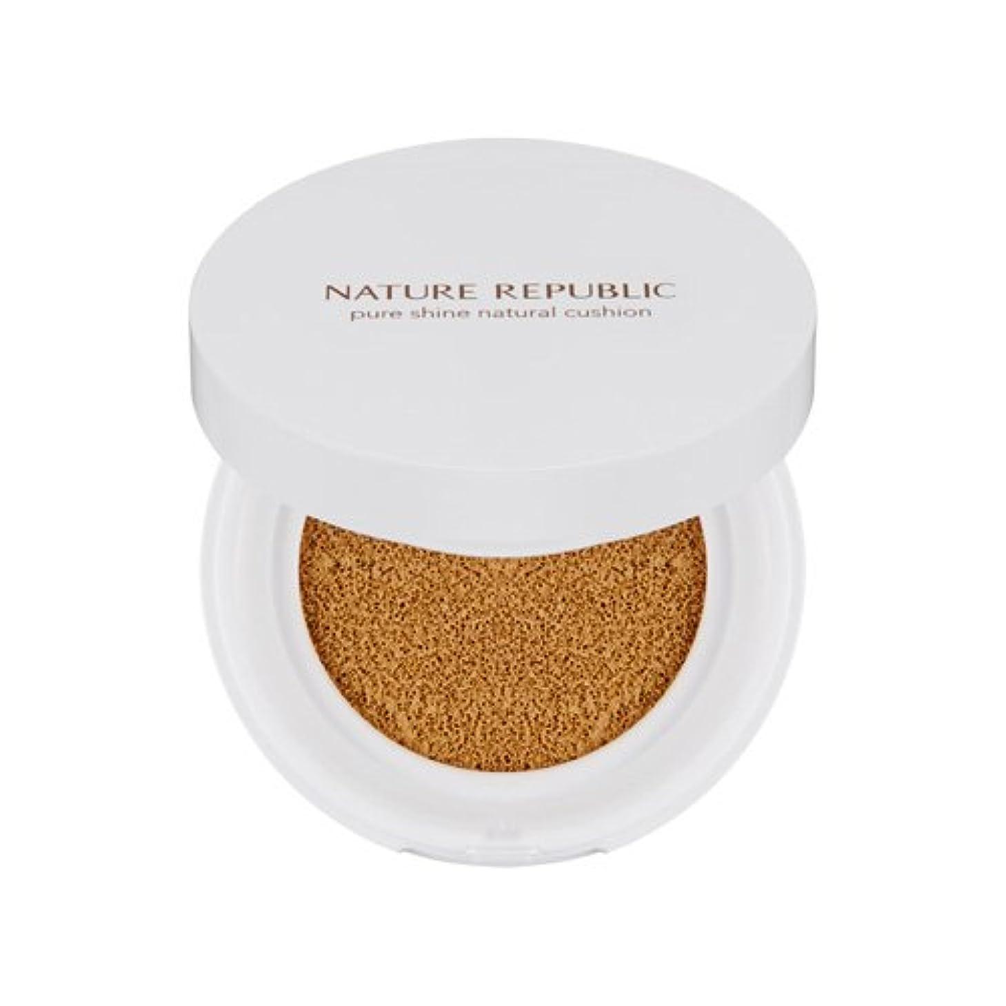 契約した大洪水パイプラインNATURE REPUBLIC Pure Shine Natural Cushion #02 Natural Beige SPF50 + PA +++ ネイチャーリパブリック ピュアシャインナチュラルクッション #02ナチュラルベージュ...