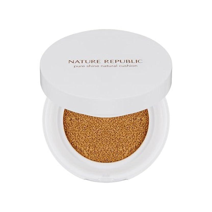 好色なまとめるナイロンNATURE REPUBLIC Pure Shine Natural Cushion #02 Natural Beige SPF50 + PA +++ ネイチャーリパブリック ピュアシャインナチュラルクッション #02ナチュラルベージュ...
