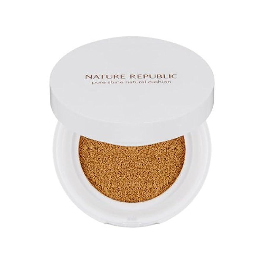フロー面白い追い払うNATURE REPUBLIC Pure Shine Natural Cushion #02 Natural Beige SPF50 + PA +++ ネイチャーリパブリック ピュアシャインナチュラルクッション #02ナチュラルベージュ...