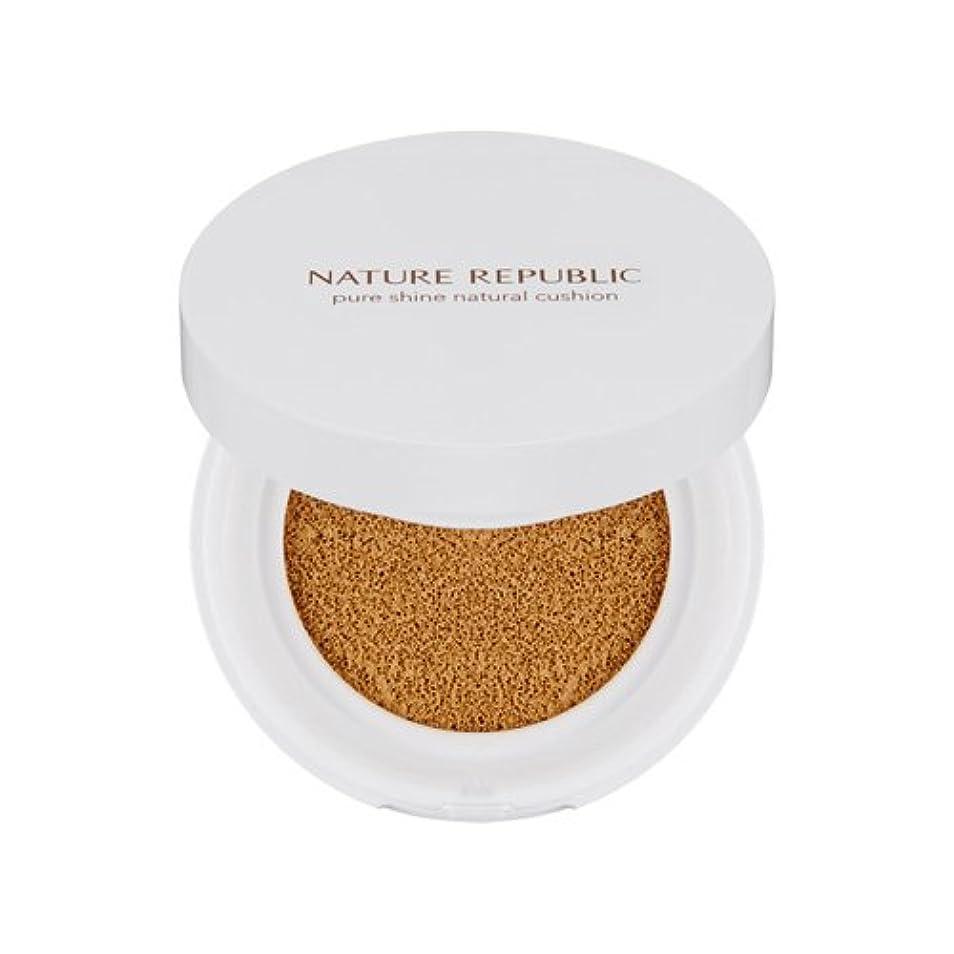 仕様プレミア不倫NATURE REPUBLIC Pure Shine Natural Cushion #02 Natural Beige SPF50 + PA +++ ネイチャーリパブリック ピュアシャインナチュラルクッション #02ナチュラルベージュ...