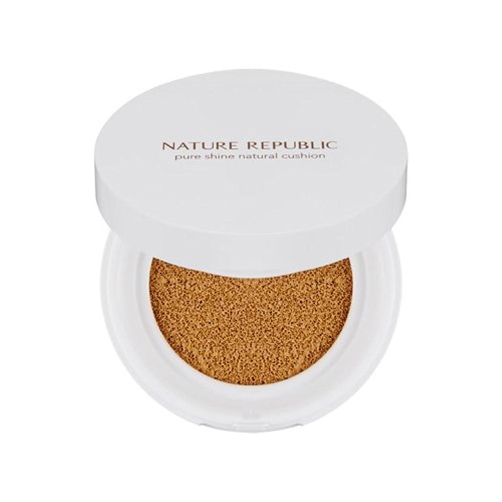 放置甥ペインギリックNATURE REPUBLIC Pure Shine Natural Cushion #02 Natural Beige SPF50 + PA +++ ネイチャーリパブリック ピュアシャインナチュラルクッション #02ナチュラルベージュ...