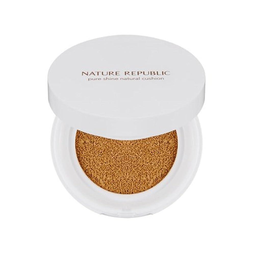 呼びかける風味クランプNATURE REPUBLIC Pure Shine Natural Cushion #02 Natural Beige SPF50 + PA +++ ネイチャーリパブリック ピュアシャインナチュラルクッション #02ナチュラルベージュ...