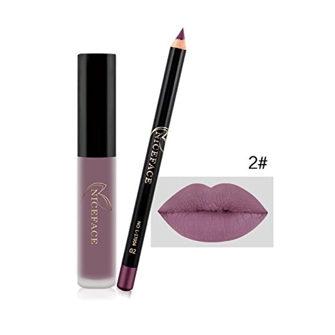 巻き取り近くバッジ(2#) Makeup Set Lip Gloss + Lip Liner Set Lip Set Matte Lipstick Long Lasting Waterproof Solid Lip Pencil Liner...