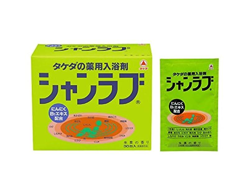 所有者あごグレード武田コンシューマーヘルスケア シャンラブ 生薬の香り 30包