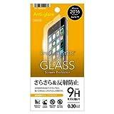 iPhone7/6s/6ガラスフィルム 4.7インチ対応 Premium Style 液晶保護ガラス アンチグレア 0.3mm