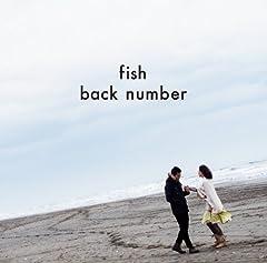 back number「優柔不断宣言」の歌詞を収録したCDジャケット画像