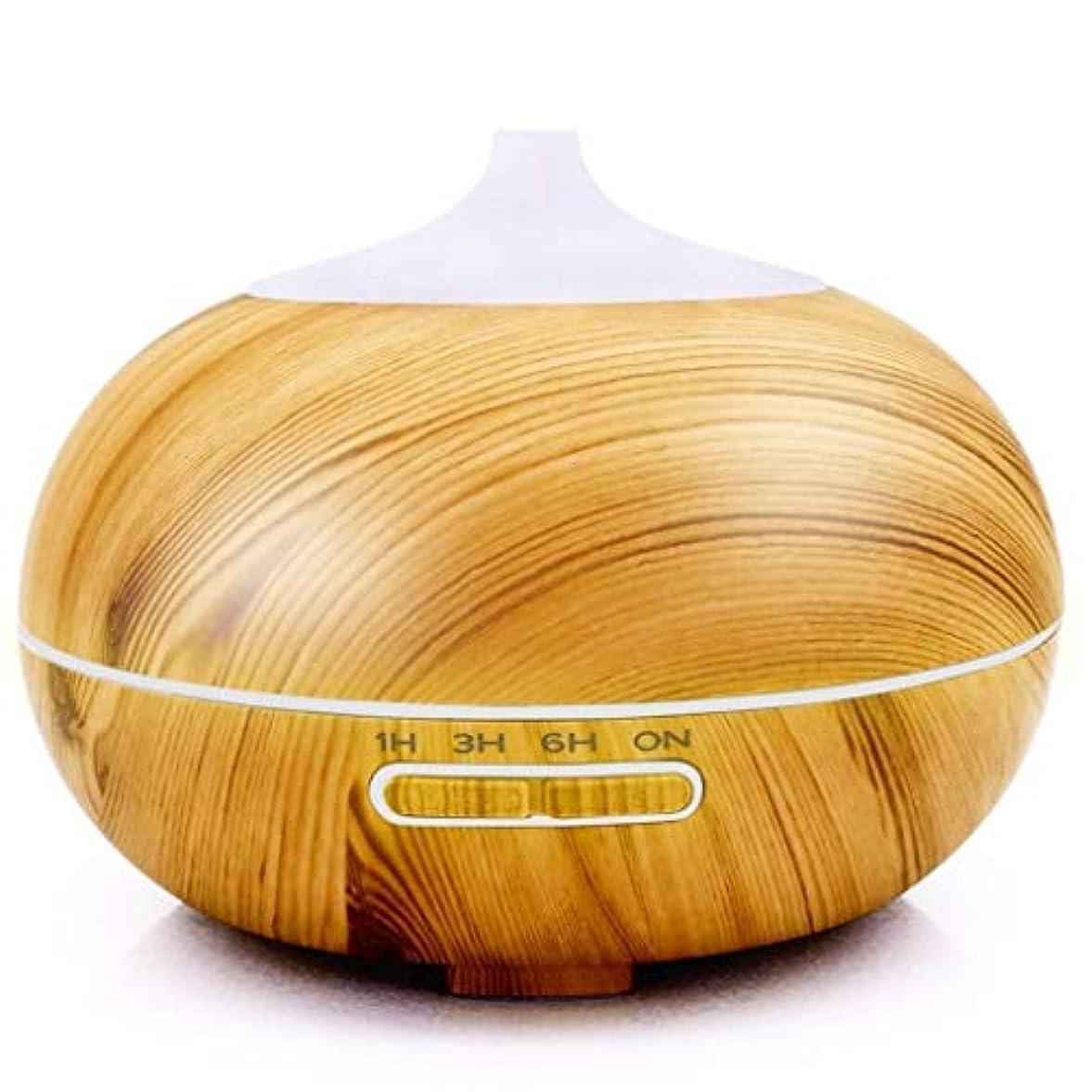 叫び声称賛変位300ミリリットルエッセンシャルオイルディフューザーアロマディフューザー木材穀物アロマディフューザーで7色ledライトウォーターレス自動シャットオフ用ホームオフィスヨガ (Color : Light Wood Grain)