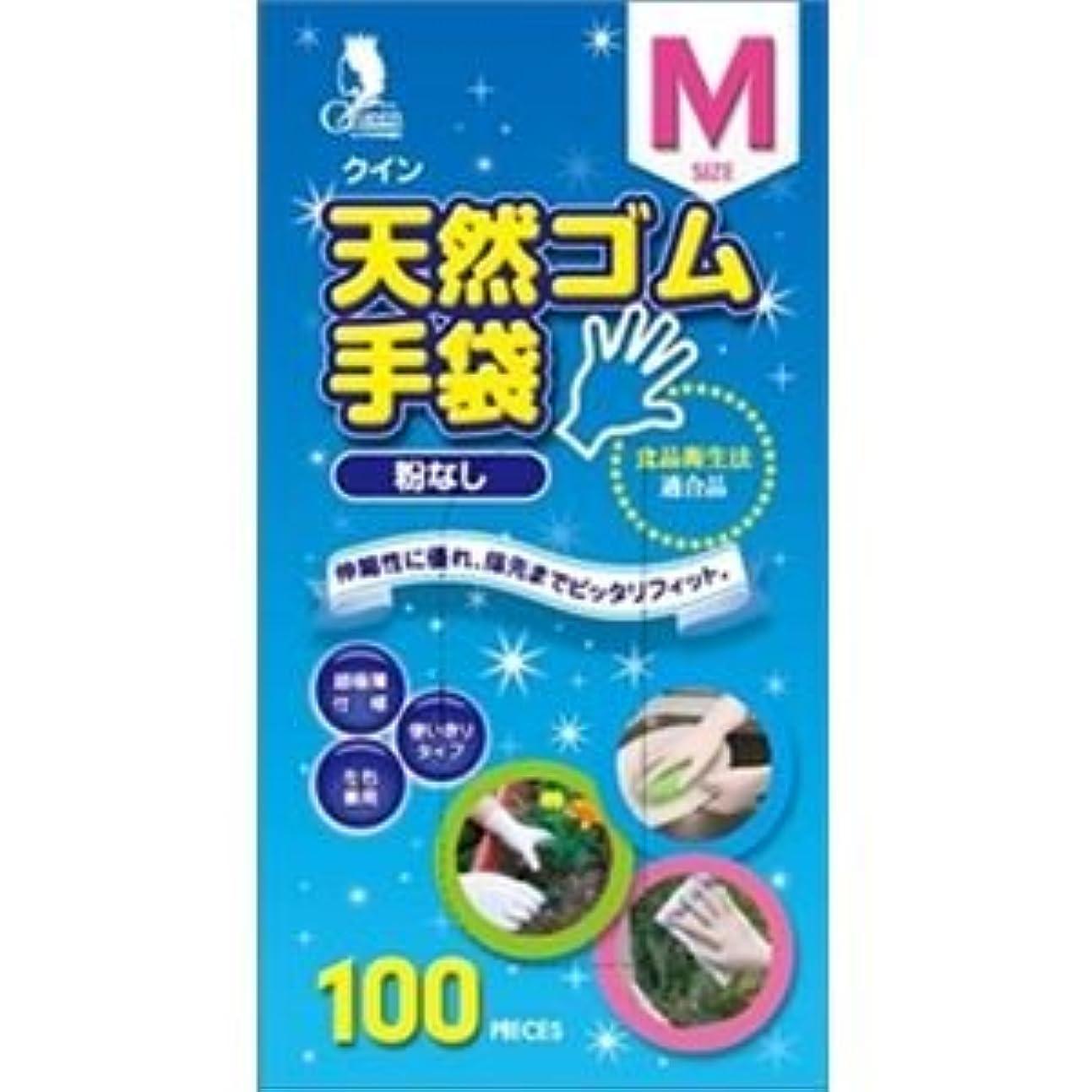 これら曲げる気付く(まとめ)宇都宮製作 クイン天然ゴム手袋 M 100枚入 (N) 【×3点セット】