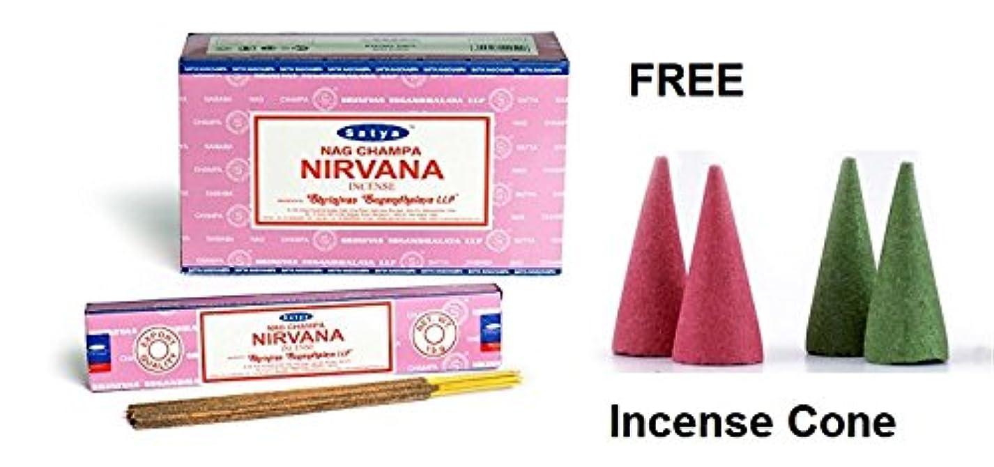 プロテスタント代理店暫定のBuycrafty Satya Champa Nirvana Incense Stick,180 Grams Box (15g x 12 Boxes) with 4 Free Incense Cone