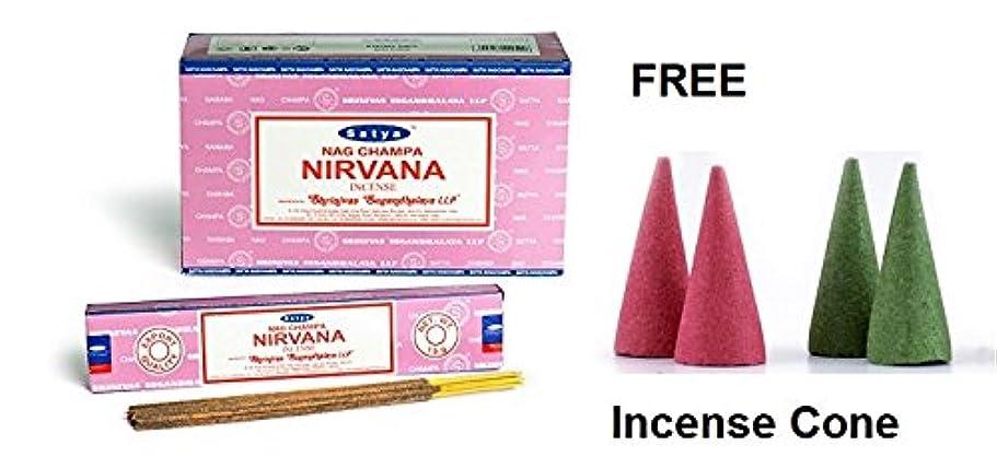 州発明輸送Buycrafty Satya Champa Nirvana Incense Stick,180 Grams Box (15g x 12 Boxes) with 4 Free Incense Cone