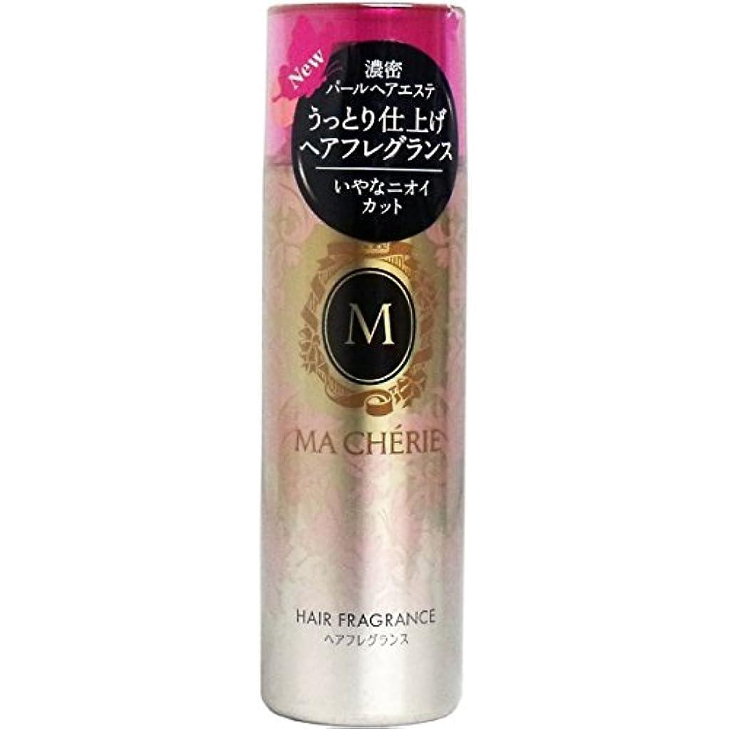 認可香りピジンマシェリ ヘアフレグランスEX × 3個セット