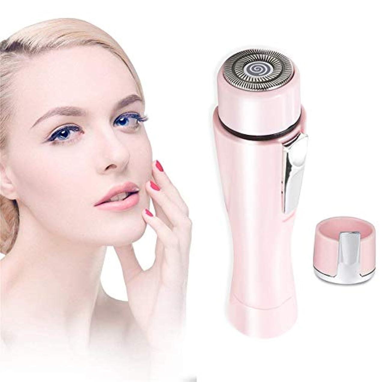 電気毛の除去剤、痛みのない顔の毛の除去剤、完璧な女性の顔の毛のトリマー - ピーチファズ、あご&上唇の口ひげの毛の効果的な除去