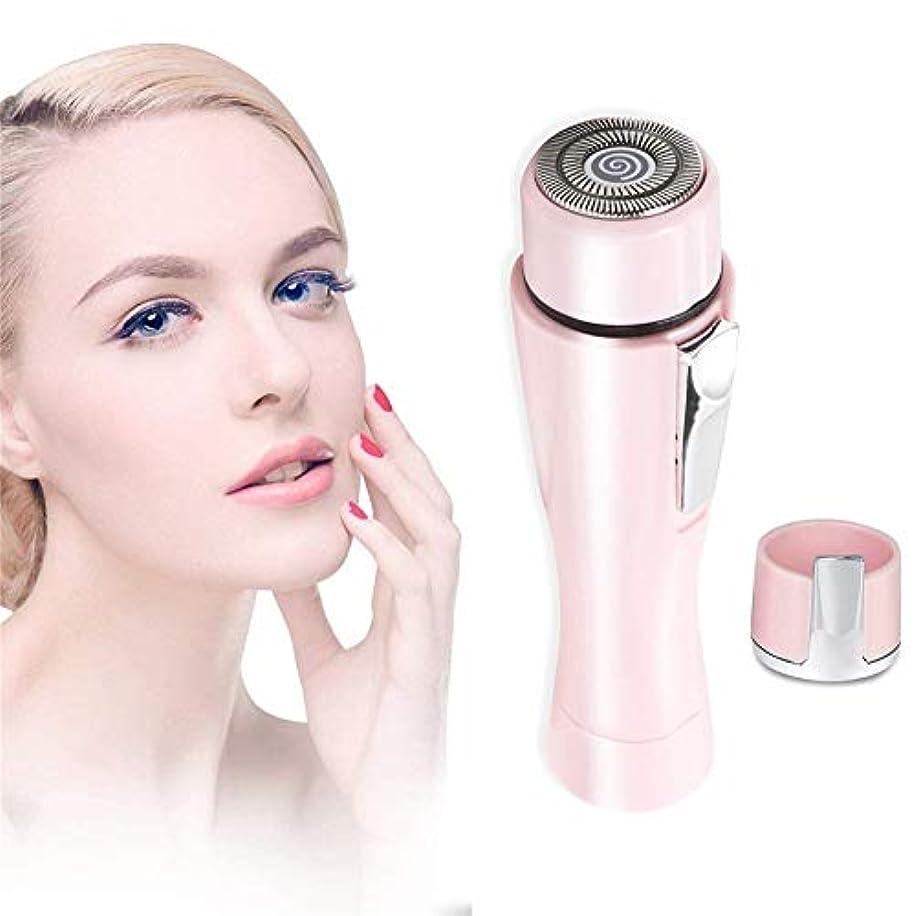 振り子月面冷える電気毛の除去剤、痛みのない顔の毛の除去剤、完璧な女性の顔の毛のトリマー - ピーチファズ、あご&上唇の口ひげの毛の効果的な除去