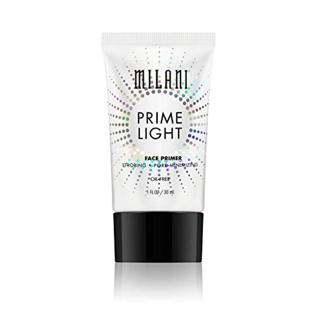 要求する要件タバコMILANI Prime Light Strobing + Pore-Minimizing Face Primer (並行輸入品)