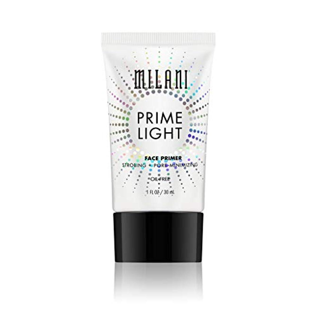 アクション叙情的な動かないMILANI Prime Light Strobing + Pore-Minimizing Face Primer (並行輸入品)