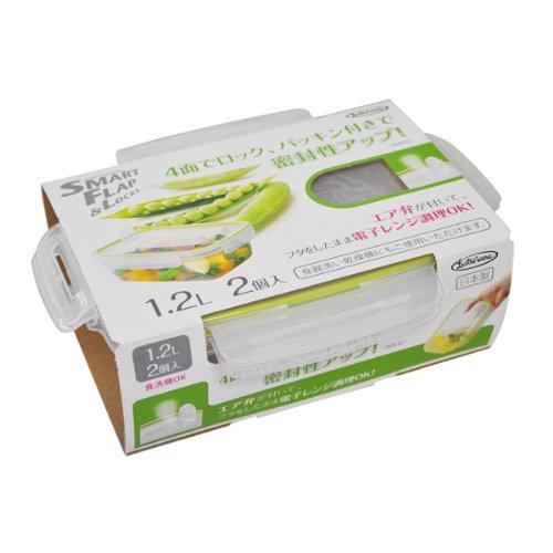 岩崎 食品保存容器 電子レンジ対応 スマートフラップ&ロックス 角型 LLサイズ 1.2L 2個組 A-2163