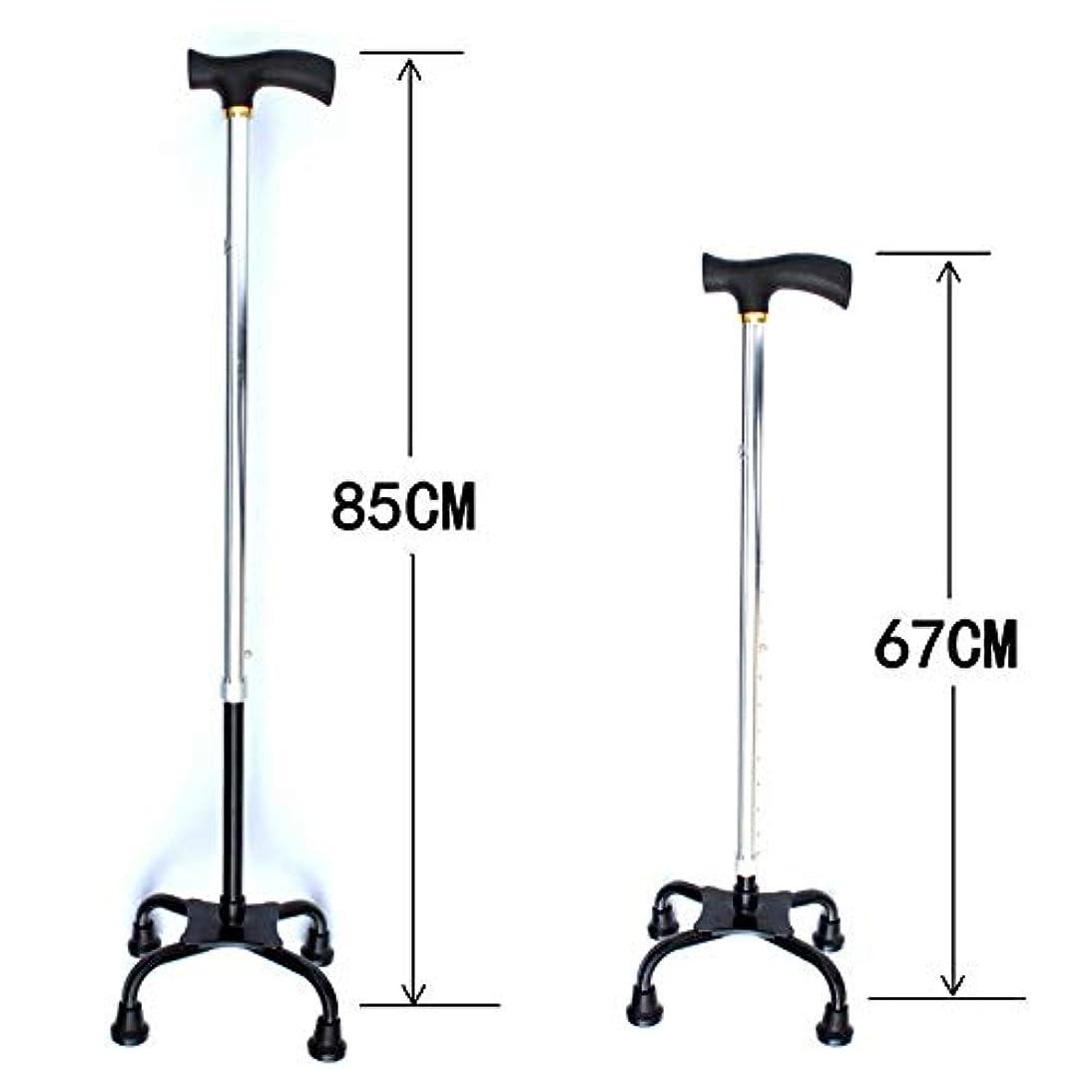 外科医燃やす気づかないTDLJSVZE 老人松葉杖格納式4フィート杖4コーナー杖高齢者の滑り止めを調整することができます