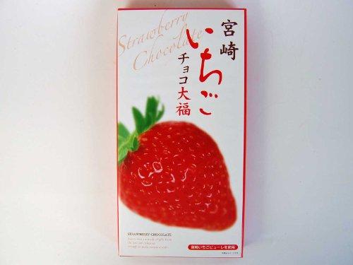ユタカ商会 宮崎いちごチョコ大福 (小) 18個入り