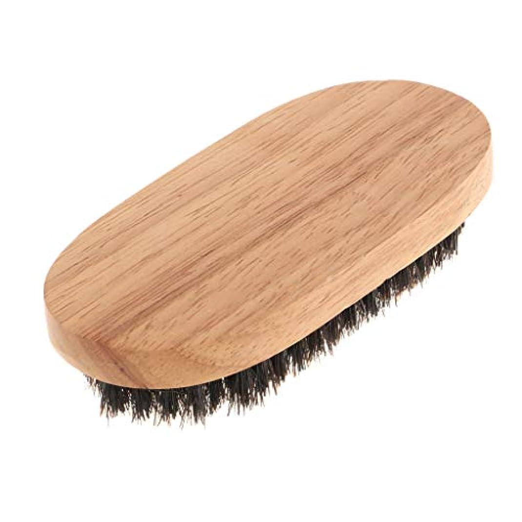 生息地怠けた日光dailymall 男性向けスタイリング&グルーミングツールを備えた毛付きのプレミアムビアードブラシ