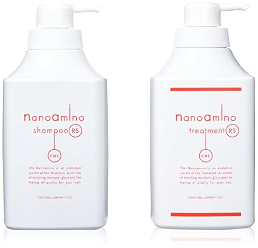 ピンク簿記係実施するお得セット ニューウェイジャパン ナノアミノ RS 1000 ポンプタイプセット