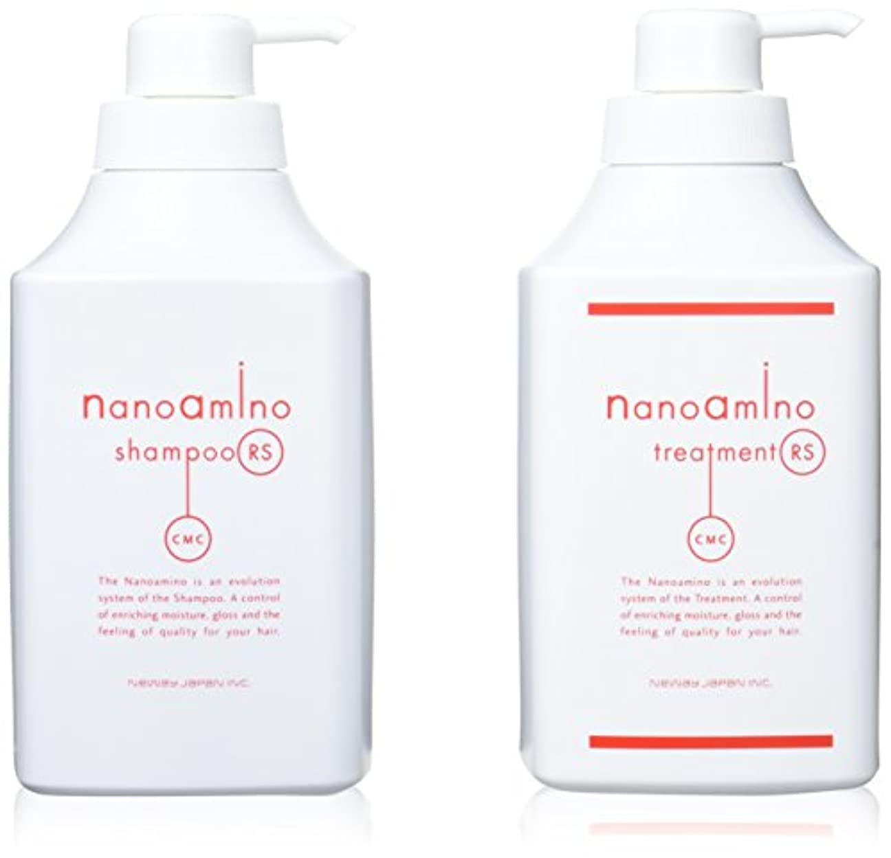 母音ホテルジレンマお得セット ニューウェイジャパン ナノアミノ RS 1000 ポンプタイプセット
