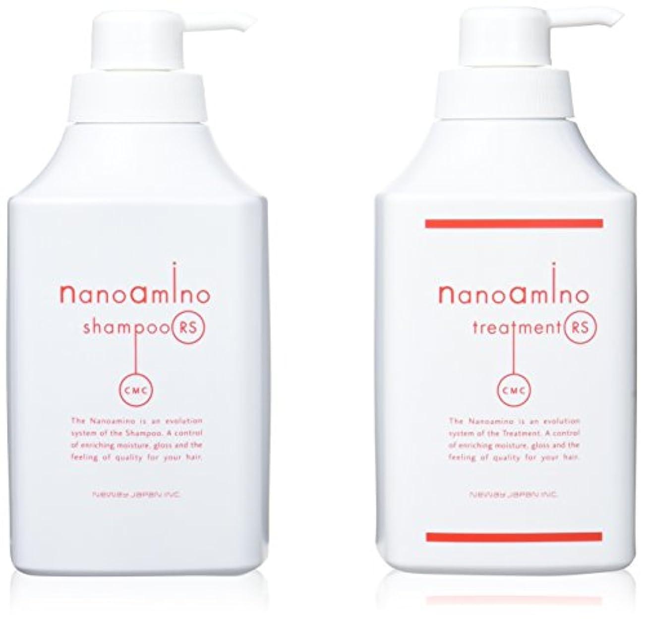 繁雑乳製品行動お得セット ニューウェイジャパン ナノアミノ RS 1000 ポンプタイプセット