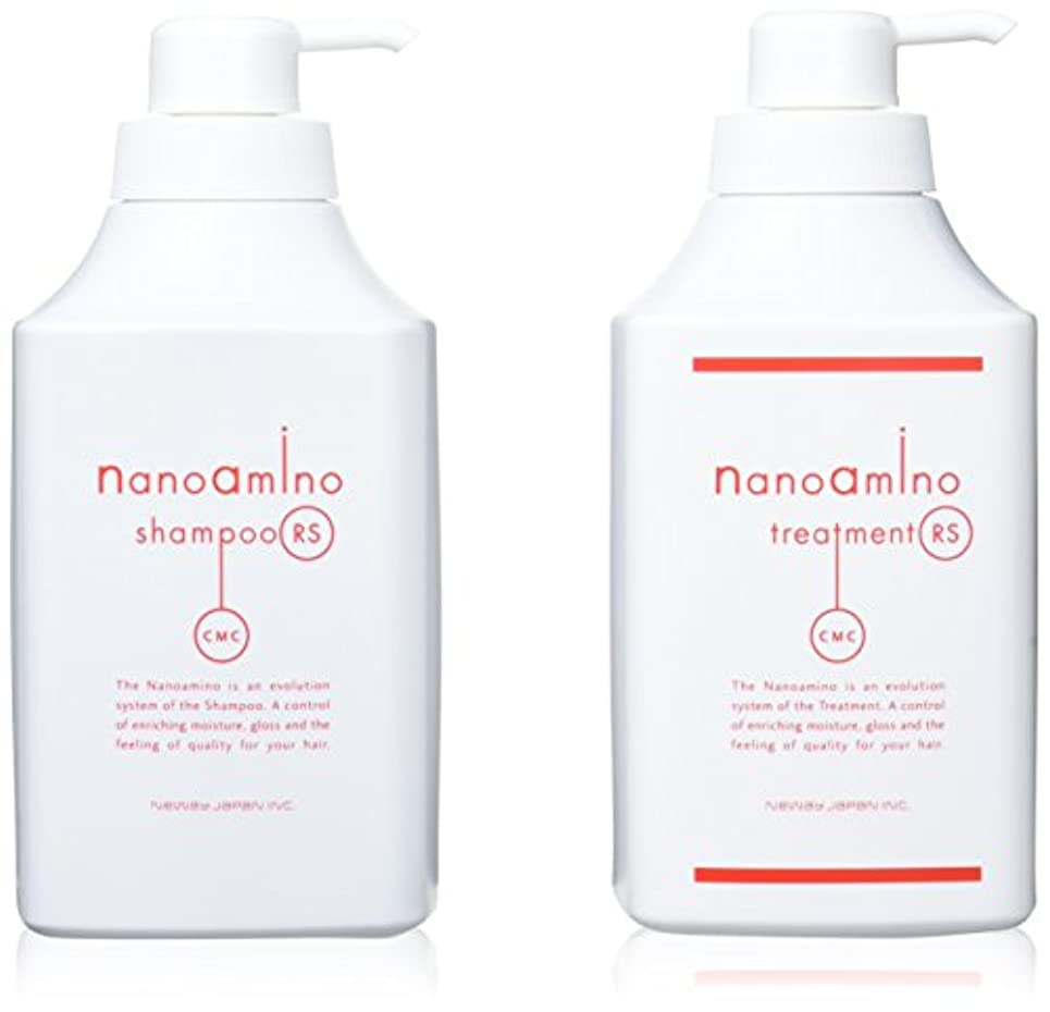 検証表面瞑想お得セット ニューウェイジャパン ナノアミノ RS 1000 ポンプタイプセット