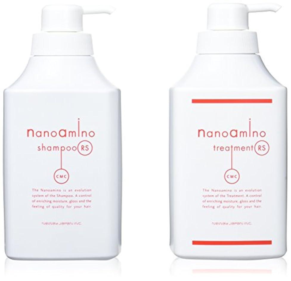 無謀発疹ベースお得セット ニューウェイジャパン ナノアミノ RS 1000 ポンプタイプセット