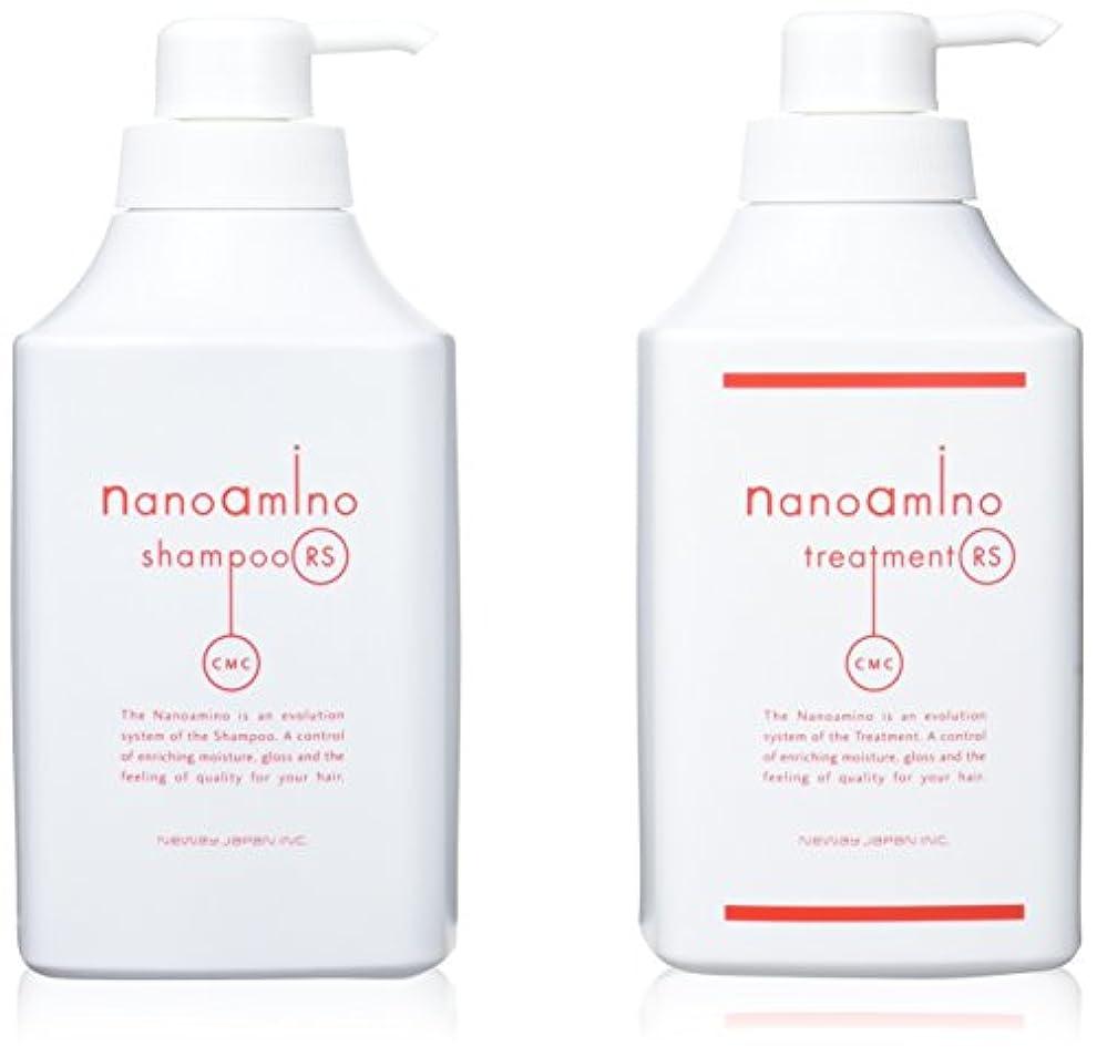 毛細血管満足文明化お得セット ニューウェイジャパン ナノアミノ RS 1000 ポンプタイプセット